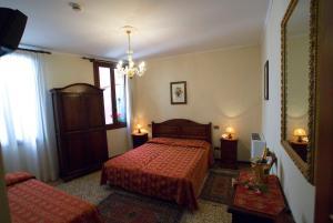 Hotel Tivoli(Venecia)