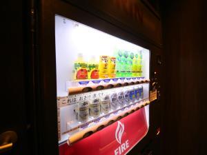 APA Hotel Tokyo Shiomi Ekimae, Hotely  Tokio - big - 28