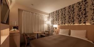 Nishitetsu Resort Inn Beppu, Hotel  Beppu - big - 14