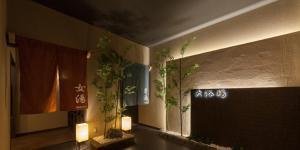 Nishitetsu Resort Inn Beppu, Hotels  Beppu - big - 32