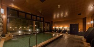 Nishitetsu Resort Inn Beppu, Hotel  Beppu - big - 39