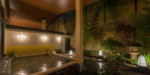 Nishitetsu Resort Inn Beppu, Hotel  Beppu - big - 1