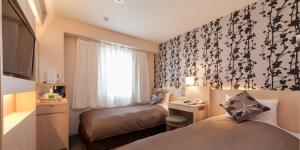 Nishitetsu Resort Inn Beppu, Hotel  Beppu - big - 18