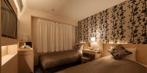 Nishitetsu Resort Inn Beppu, Hotel  Beppu - big - 13