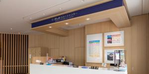 Nishitetsu Resort Inn Beppu, Hotel  Beppu - big - 28