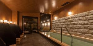 Nishitetsu Resort Inn Beppu, Hotels  Beppu - big - 54