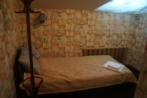 Titul Hotel, Hotely  Nižný Novgorod - big - 23