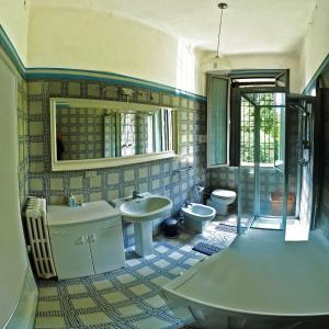 Bluroom, Гостевые дома  Верона - big - 10