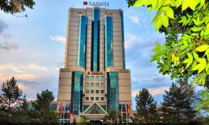 Отель Рамада Плаза