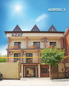 Гостевой дом Азат, Джемете