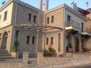 Hotel Rodovoli, Hotels  Konitsa - big - 61