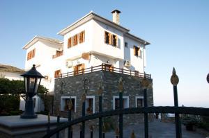 Guesthouse Papagiannopoulou, Apartmanok  Zagorá - big - 86