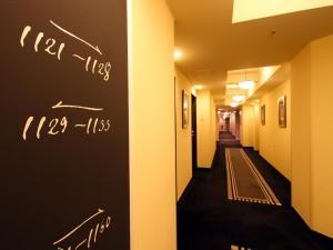 Hotel Monterey Ginza, Hotels  Tokio - big - 21