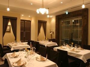 Hotel Monterey Ginza, Hotels  Tokio - big - 33