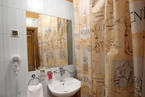 Hotel Nataly on Srednemoskovskaya 7, Hotely  Voronezh - big - 22