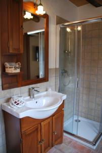 Affittacamere Valnascosta, Guest houses  Faedis - big - 18