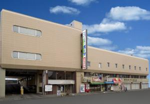 Hotel New Ohte, Hotels  Hakodate - big - 28