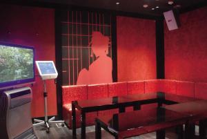 Gosho Nishi Kyoto Heian Hotel, Szállodák  Kiotó - big - 14