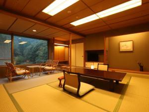 Kinosaki Onsen Nishimuraya Hotel Shogetsutei, Ryokany  Toyooka - big - 12