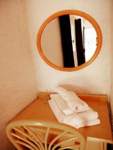 Hotel U Dragulinu, Отели  Фавон - big - 17