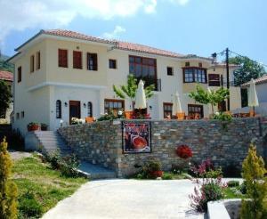 Guesthouse Kolenti