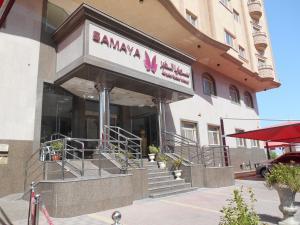 Samaya Al Khobar Hotel Apartments