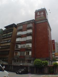 Hau Shuang Hotel, Hotely  Tchaj-pej - big - 2