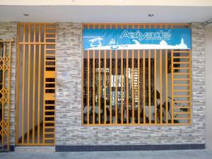 Hospedaje Aziyadé, Fogadók  Iquitos - big - 1