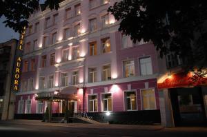 Премиум Отель Аврора, Харьков