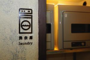 Via Loft Hotel, Hotely  Tchaj-pej - big - 65
