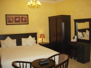 Lamas Furnished Units, Апарт-отели  Эр-Рияд - big - 8