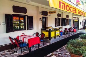Motel Bosna, Motels  Travnik - big - 17