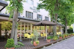 The Palace Side Hotel, Hotely  Kjóto - big - 31