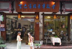 Deng Ba Hostel- Yang Shuo Branch, Hostely  Yangshuo - big - 34