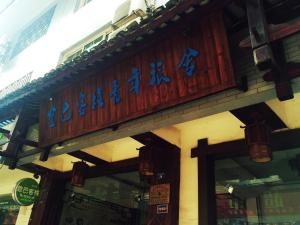 Deng Ba Hostel- Yang Shuo Branch, Hostely  Yangshuo - big - 33