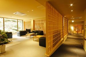 Yuraku Kinosaki Spa & Gardens, Ryokans  Toyooka - big - 19