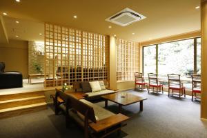 Yuraku Kinosaki Spa & Gardens, Ryokans  Toyooka - big - 17