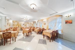 Hotel Italia, Hotely  Voronezh - big - 36