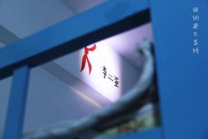 Dengba Hostel Xishuangbanna Branch, Хостелы  Jinghong - big - 14