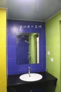 Dengba Hostel Xishuangbanna Branch, Hostelek  Csinghung - big - 23