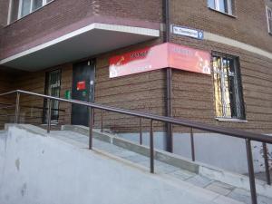 Pioneer Hostel, Hostels  Ivanteevka - big - 72