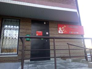Pioneer Hostel, Hostely  Ivanteevka - big - 73