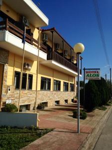 Hotel Alos