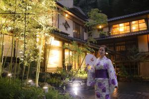 Yuraku Kinosaki Spa & Gardens, Ryokans  Toyooka - big - 29