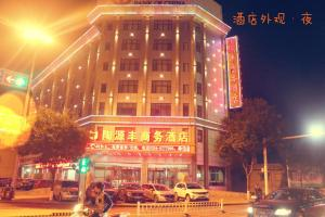 Taoyuanfeng Business Hotel