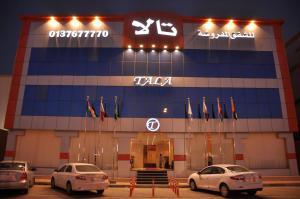 Tala Furnished Apartments