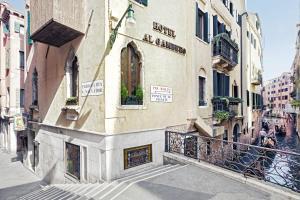 Antica Locanda al Gambero - AbcAlberghi.com