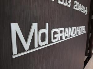 MD Grand, Szállodák  Nakhon Szi Thammarat - big - 19