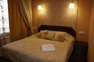 Layner Hotel, Hotely  Yakutsk - big - 7