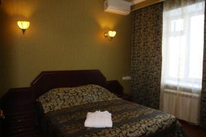 Layner Hotel, Hotely  Yakutsk - big - 18